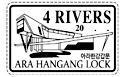 Stamp - Ara Hangang Lock
