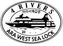 Stamp - Ara West Sea Lock