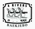 Stamp - Baekje-bo