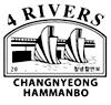 Stamp - Changnyeong Hamanbo