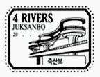 Stamp - Juksan-bo