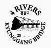 Stamp - Kyunggang Bridge