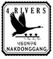 Stamp - Nakdonggang Estuary Bank