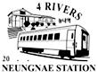 Stamp - Neungnae Station