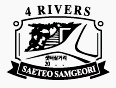 Stamp - Saeteo Samgeori