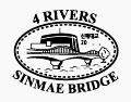 Stamp - Sinmae Bridge