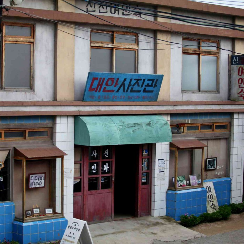 A picture of a historically preserved storefront in Korea.