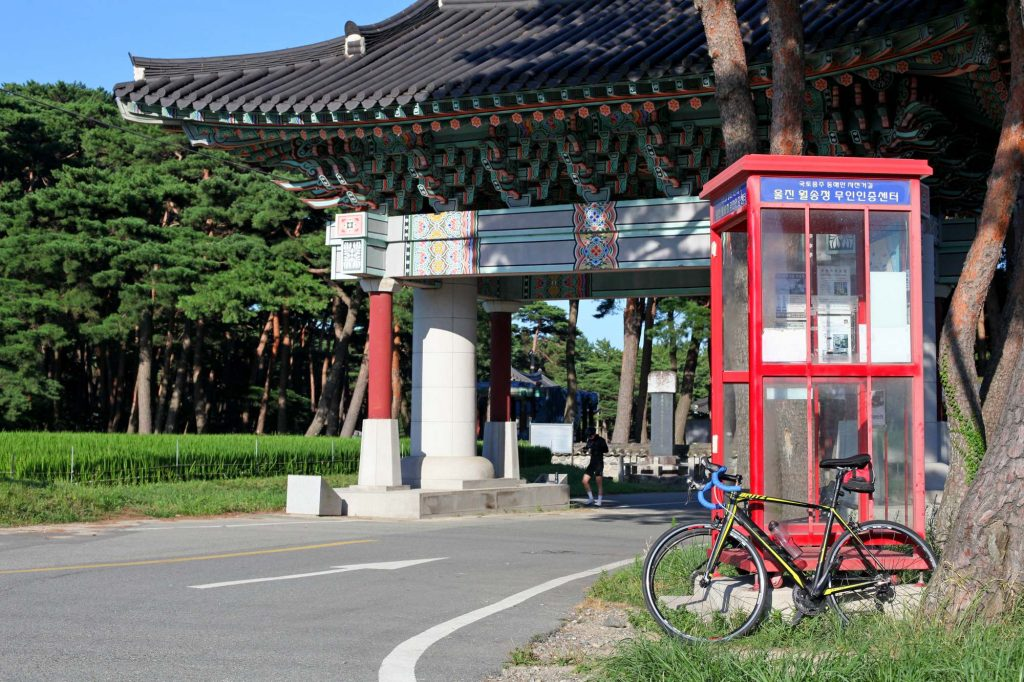 A picture of the Wolsongjeong Certification Center along the East Coast Bicycle Path in Korea.
