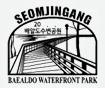 Stamp - Baealdo Waterfront Park