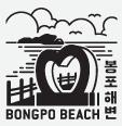 Stamp - Bongpo Beach