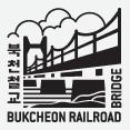Stamp - Bucheon Railroad