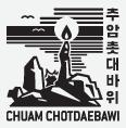 Stamp - Chuam Chotdaebawi