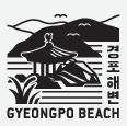 Stamp - Gyeongpo Beach