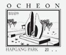 Stamp - Hapgang Park