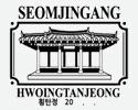 Stamp - Hwoingtangjoeng