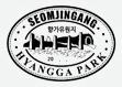 Stamp - Hyanga Park