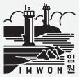 Stamp - Imwon