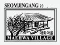 Stamp - Maehwa Village