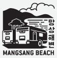 Stamp - Mangsang Beach