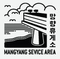 Stamp - Mangyang Service Area
