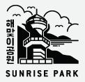 Stamp - Sunrise Park