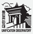 Stamp - Unification Observatory