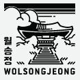 Stamp - Wolsongjeong