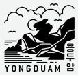 Stamp - Yong Du Am