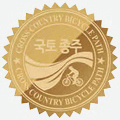 Cross-Country Certification Sticker. Korean Bicycle Certification System.