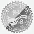 Hangang Certification Sticker. Korean Bicycle Certification System.